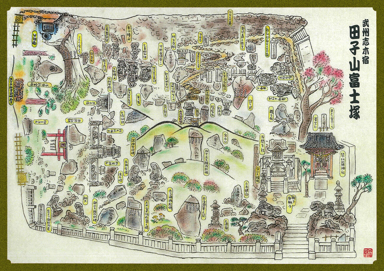 img-tagoyama-map
